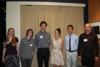 2015 Philosophy DepartmentAward Winners