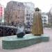 Amsterdam commemorated Spinoza with a statue in 2008. Via Wikimedia Commons.